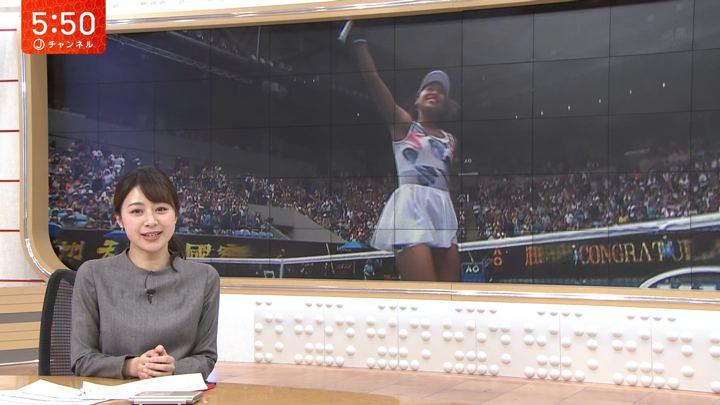 2020年01月23日林美沙希の画像10枚目