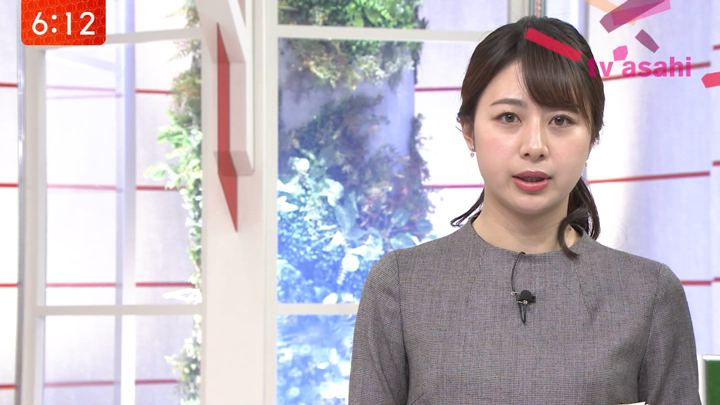 2020年01月23日林美沙希の画像11枚目