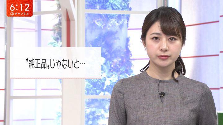 2020年01月23日林美沙希の画像12枚目