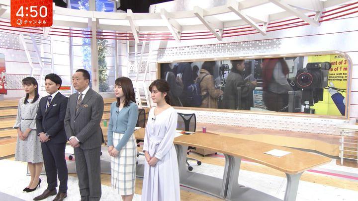 2020年01月24日林美沙希の画像02枚目
