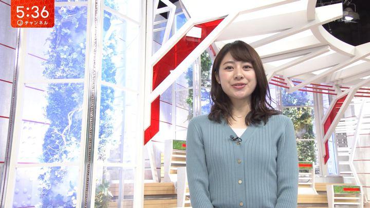 2020年01月24日林美沙希の画像07枚目