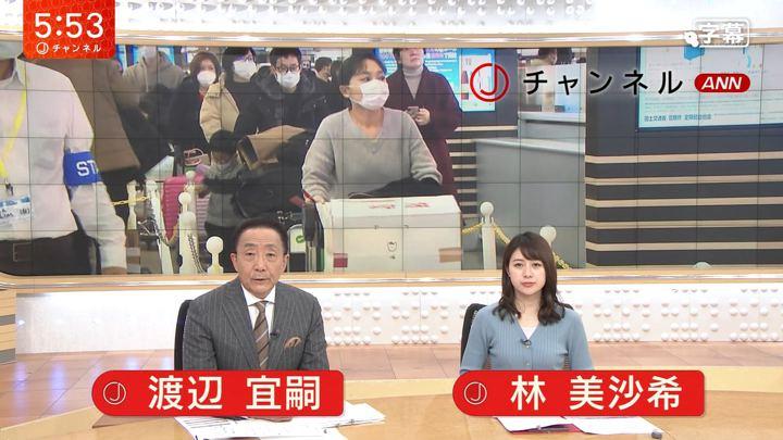 2020年01月24日林美沙希の画像09枚目