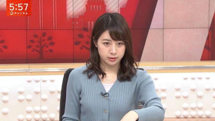 2020年01月24日林美沙希の画像10枚目