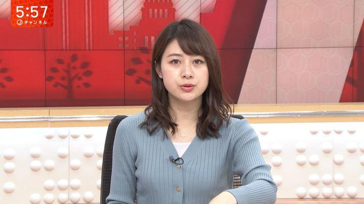 2020年01月24日林美沙希の画像11枚目