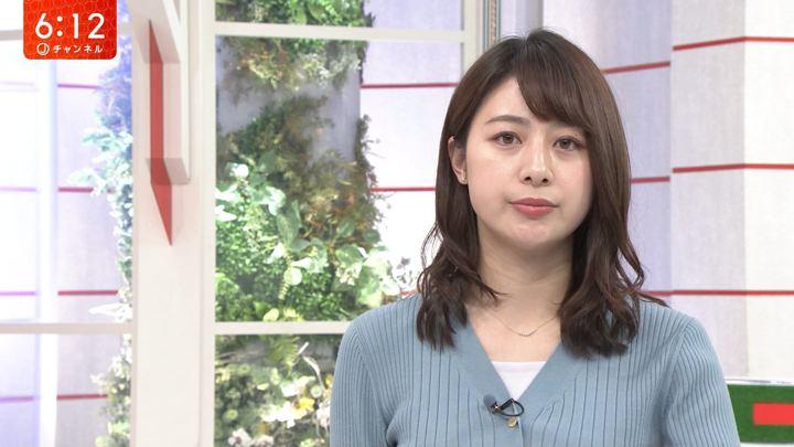 2020年01月24日林美沙希の画像14枚目