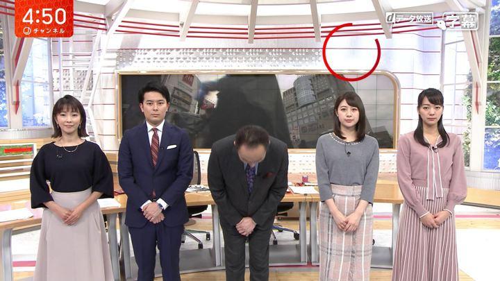 2020年01月27日林美沙希の画像01枚目