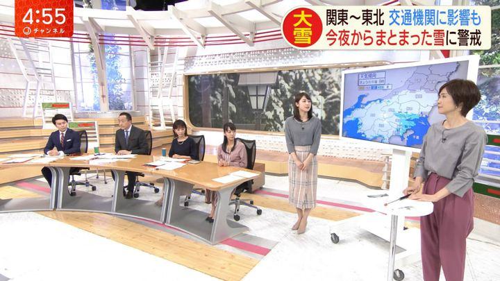 2020年01月27日林美沙希の画像02枚目