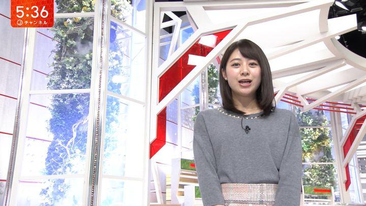 2020年01月27日林美沙希の画像06枚目