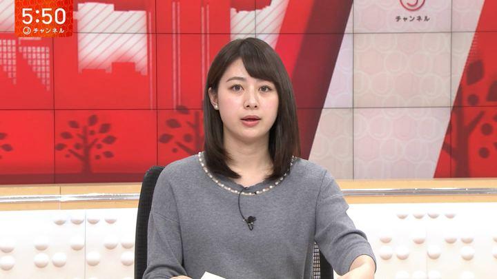 2020年01月27日林美沙希の画像08枚目