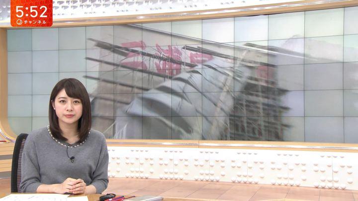 2020年01月27日林美沙希の画像09枚目