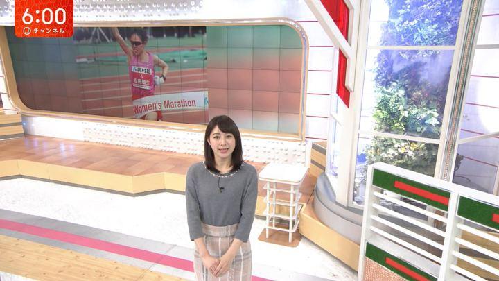 2020年01月27日林美沙希の画像11枚目