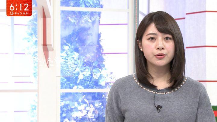 2020年01月27日林美沙希の画像13枚目
