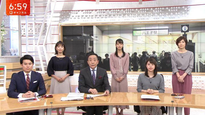 2020年01月27日林美沙希の画像15枚目