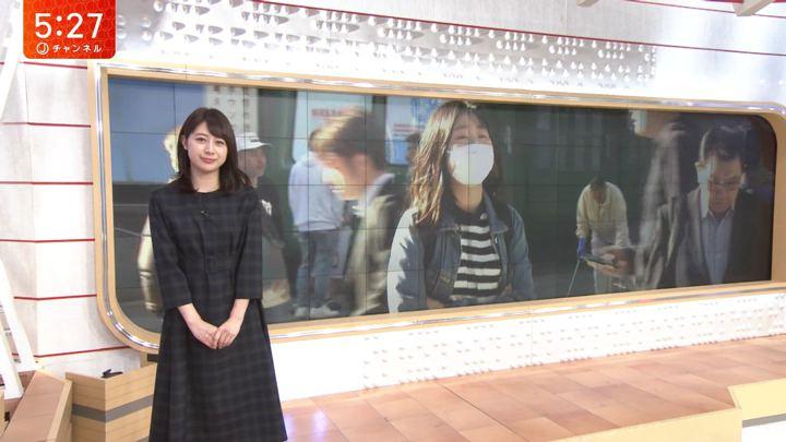 2020年01月28日林美沙希の画像07枚目