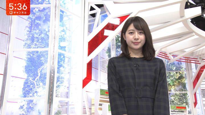 2020年01月28日林美沙希の画像08枚目
