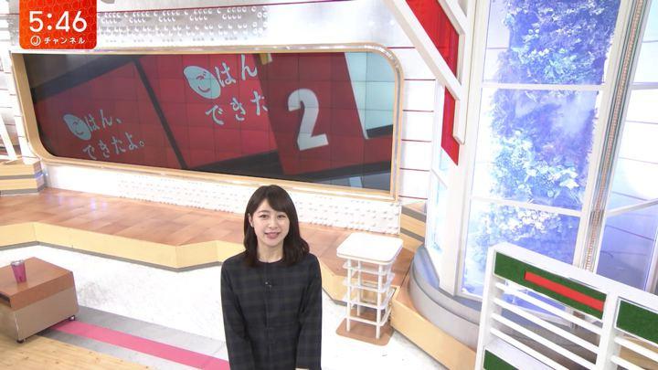 2020年01月28日林美沙希の画像10枚目