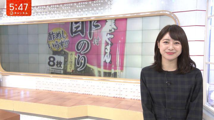 2020年01月28日林美沙希の画像11枚目