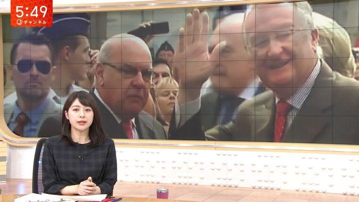2020年01月28日林美沙希の画像12枚目