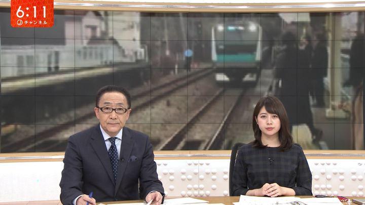 2020年01月28日林美沙希の画像14枚目