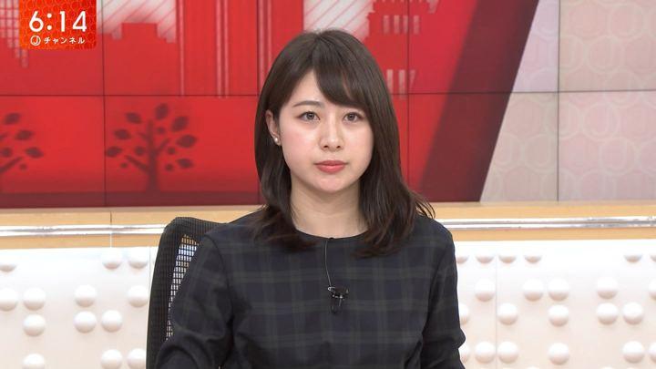 2020年01月28日林美沙希の画像17枚目