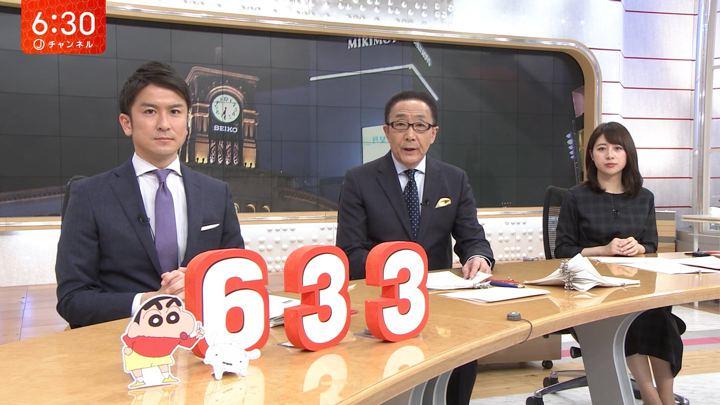 2020年01月28日林美沙希の画像19枚目