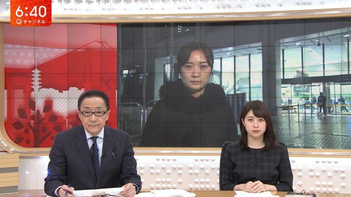 2020年01月28日林美沙希の画像20枚目