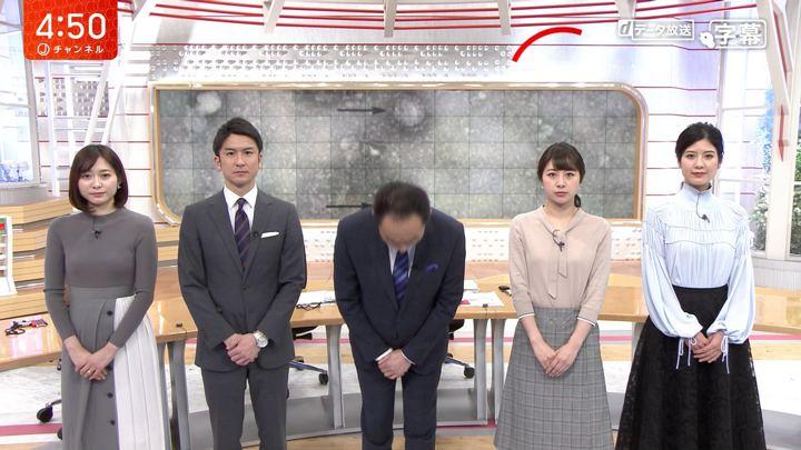 2020年01月29日林美沙希の画像01枚目