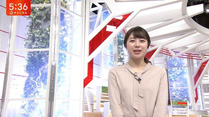 2020年01月29日林美沙希の画像05枚目