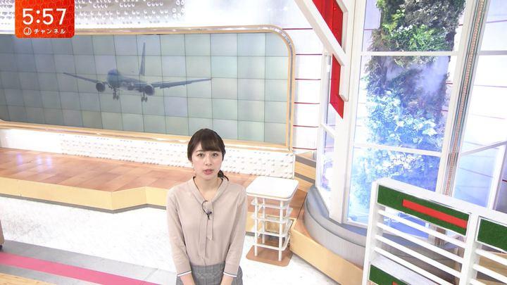 2020年01月29日林美沙希の画像09枚目
