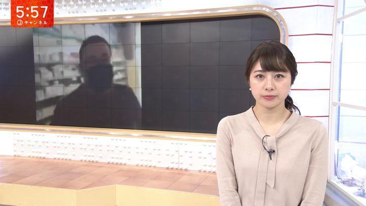 2020年01月29日林美沙希の画像10枚目