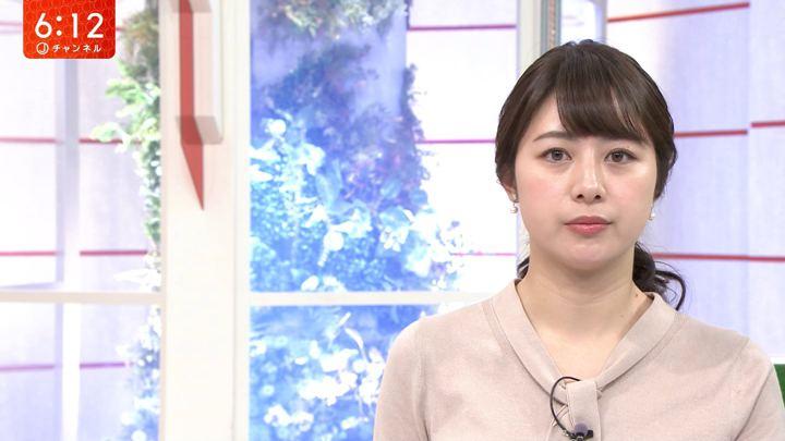 2020年01月29日林美沙希の画像12枚目