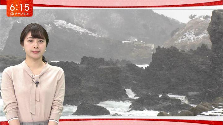 2020年01月29日林美沙希の画像14枚目