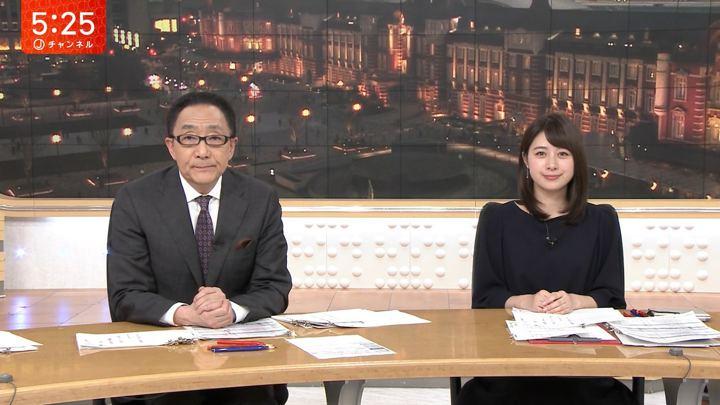 2020年01月30日林美沙希の画像03枚目