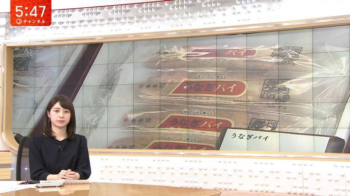 2020年01月30日林美沙希の画像04枚目