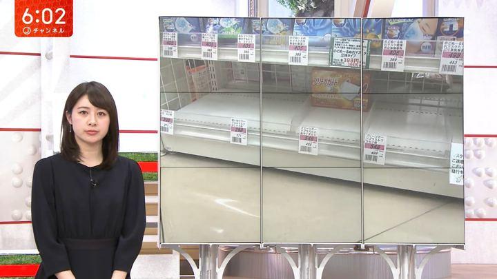 2020年01月30日林美沙希の画像05枚目