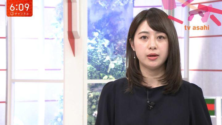 2020年01月30日林美沙希の画像07枚目