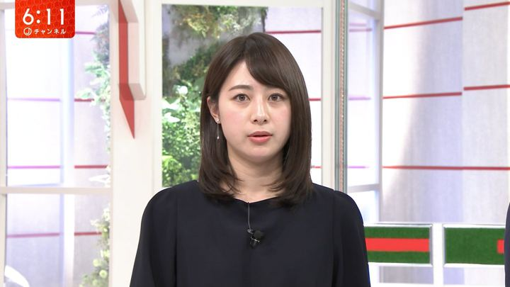 2020年01月30日林美沙希の画像09枚目