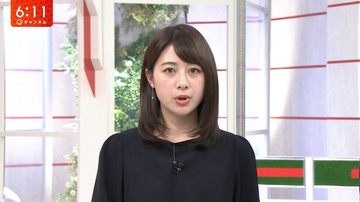 2020年01月30日林美沙希の画像10枚目