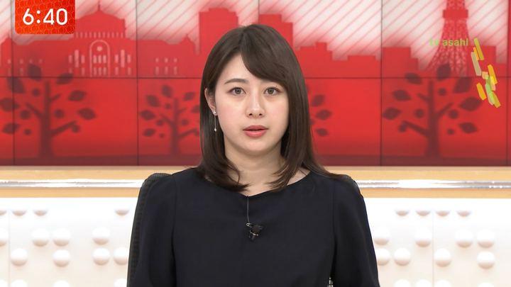 2020年01月30日林美沙希の画像13枚目