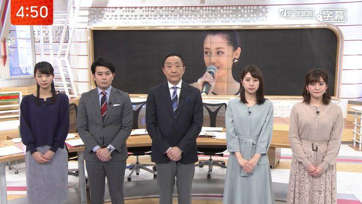 2020年01月31日林美沙希の画像01枚目
