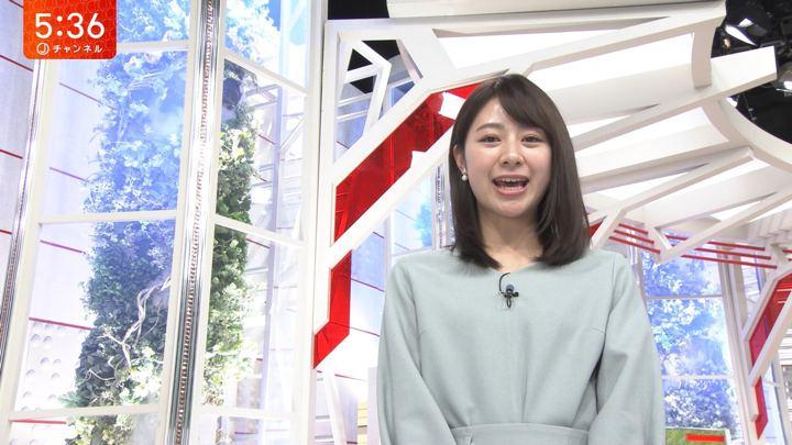 2020年01月31日林美沙希の画像07枚目
