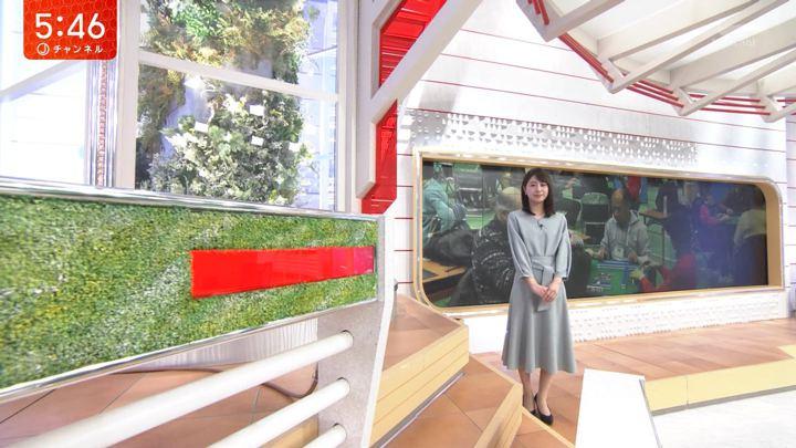 2020年01月31日林美沙希の画像08枚目