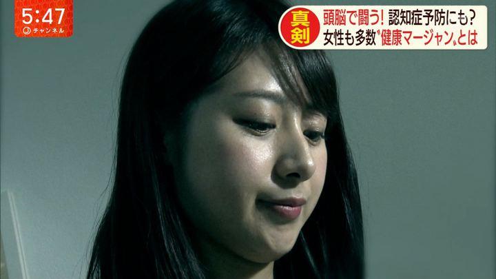 2020年01月31日林美沙希の画像11枚目
