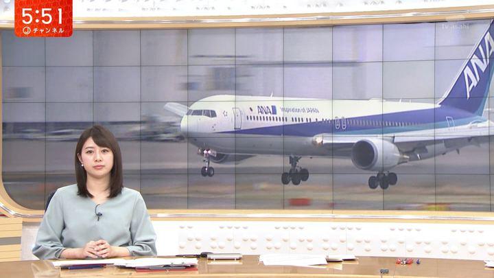 2020年01月31日林美沙希の画像27枚目