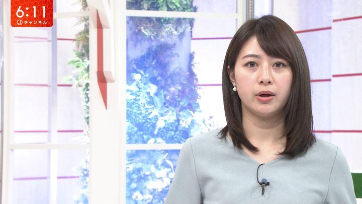 2020年01月31日林美沙希の画像29枚目