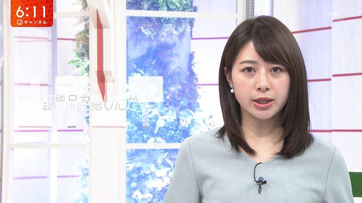 2020年01月31日林美沙希の画像30枚目