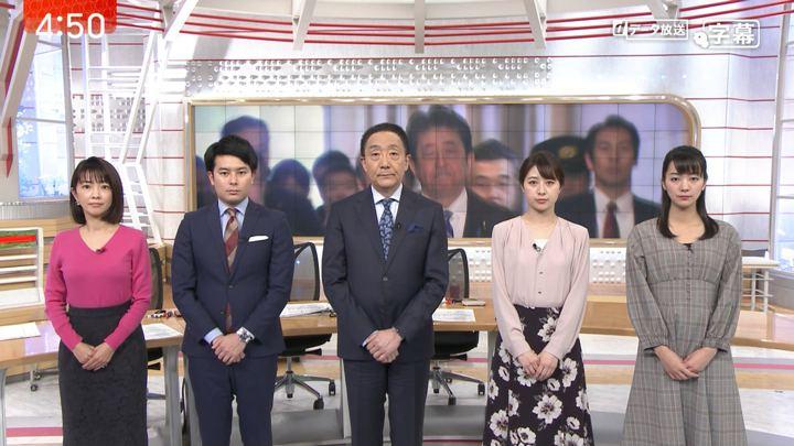 2020年02月03日林美沙希の画像01枚目