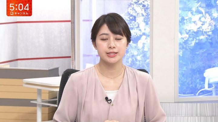 2020年02月03日林美沙希の画像03枚目