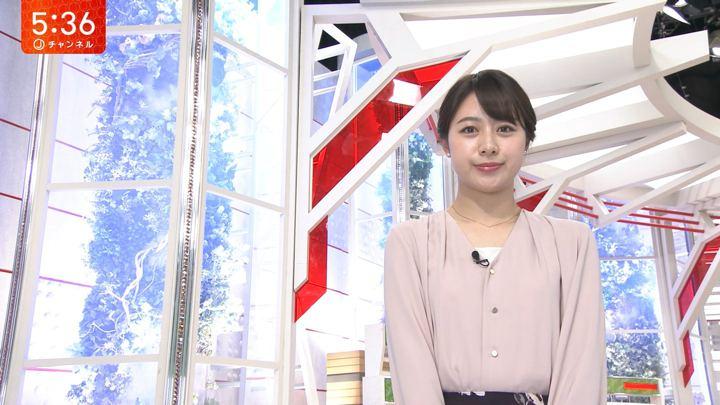 2020年02月03日林美沙希の画像07枚目