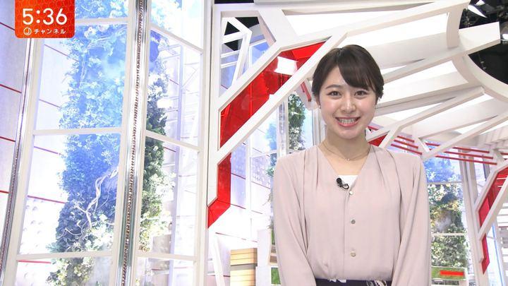 2020年02月03日林美沙希の画像08枚目